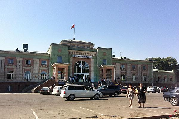 Hbf Bischkek, Kirgisistan, 2014
